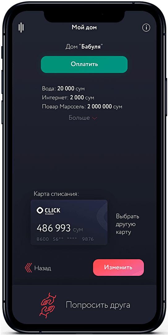 CLICK Evolution App